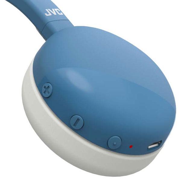 Test Jvc Ha S20bt Petit Casque Bluetooth 41 étonnant à La Portée