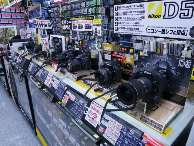 Magasin Materiel Photo Tokyo ONMag